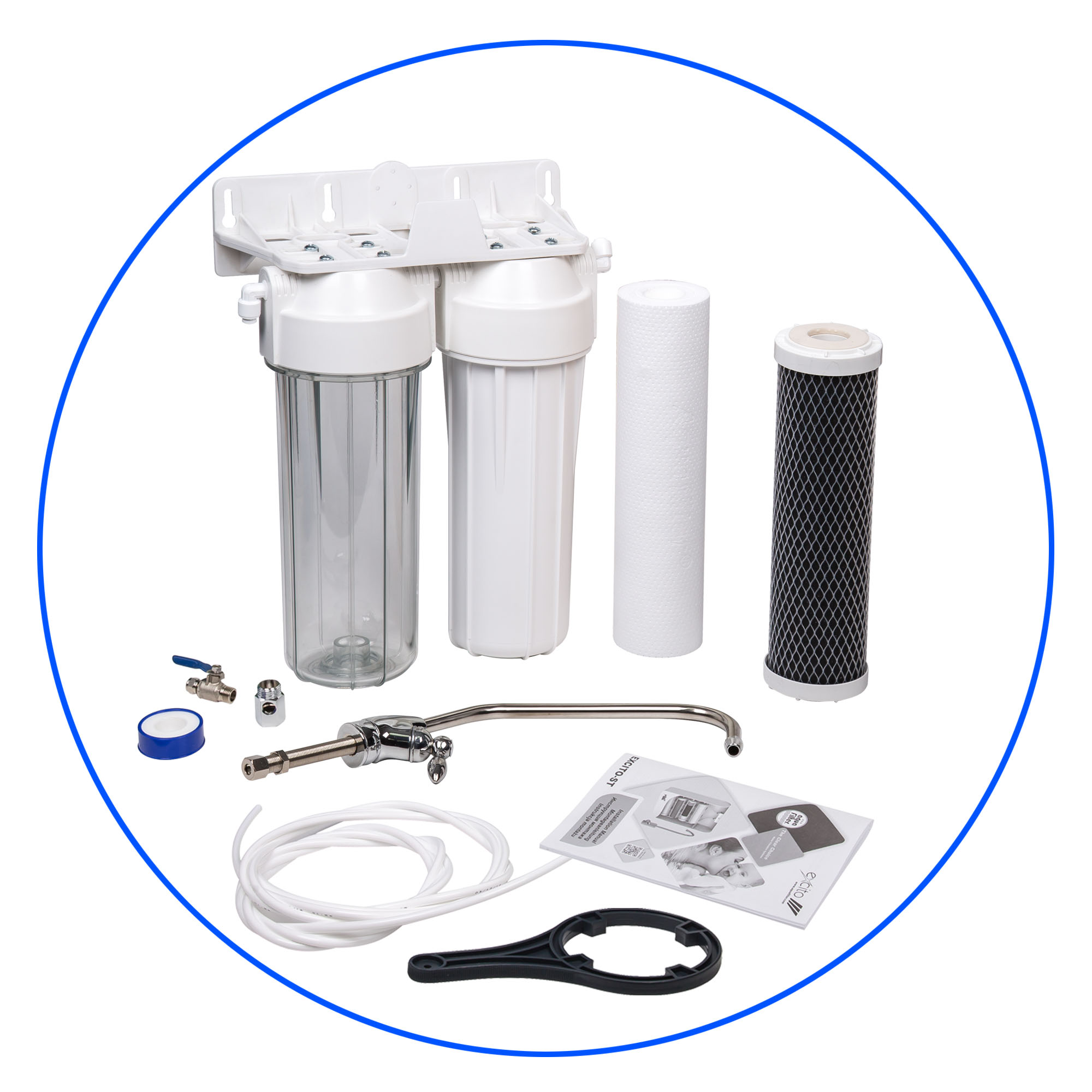 Waterfilter Under Counter Water Filter Fp2 W K1 Aquafilter